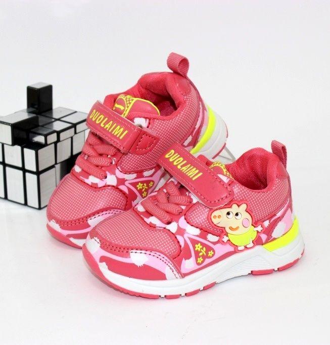 """Яркие красивые кроссовки """"Свинка Пеппа"""" 509-pink - купить детские кроссовки для самых маленьких девочек"""