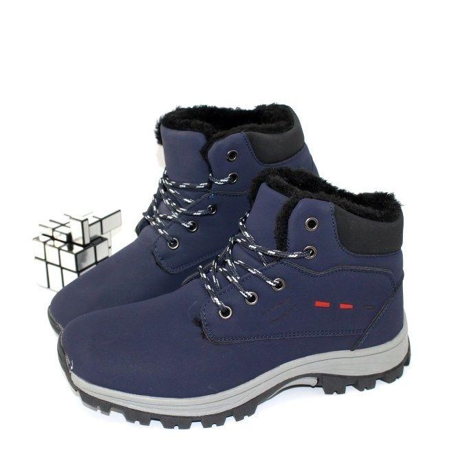 Зимние ботинки купить в Запорожье