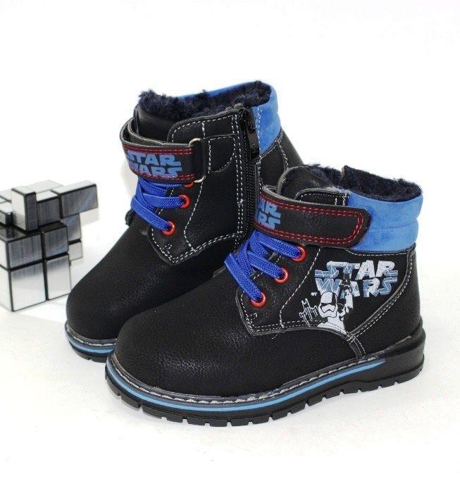 Черевики для дівчинки зима, для хлопчика зимові дитячі черевики Запоріжжя, взуття зимове Сандаль