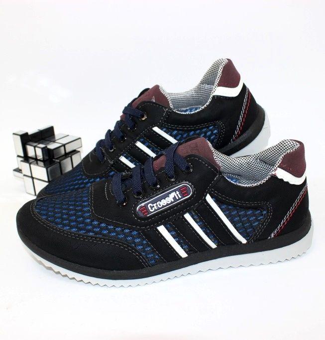 купить детскую обувь для мальчиков,кеды,детские кроссовки,детская обувь онлайн,интернет-детской обуви