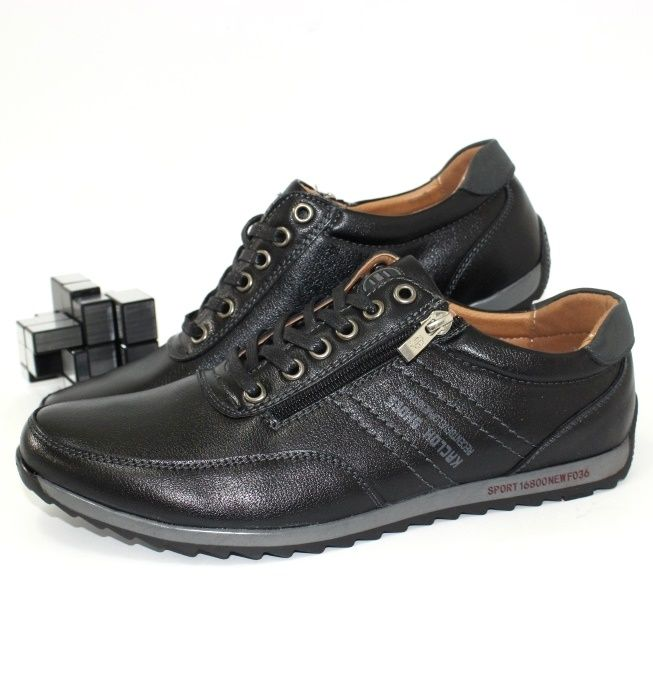 Туфли мужские недорого Украина, купить мужские туфли, магазин обуви