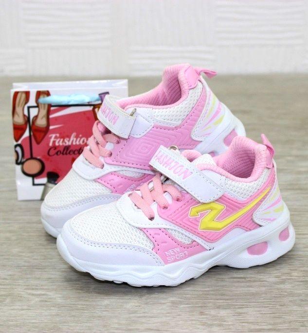 Детские кроссовки по доступным ценам с доставкой!