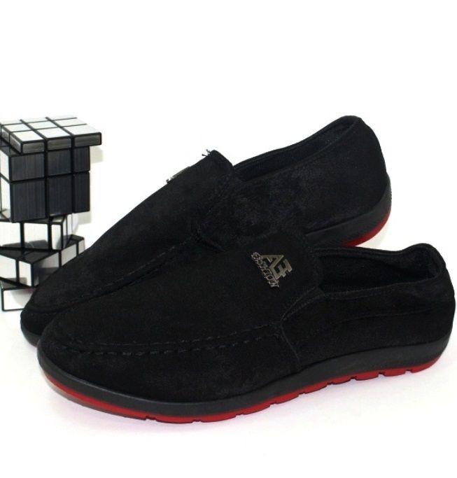 Купить мужские мокасины,интернет магазин мужской обуви в Киеве, Запорожье, Мариуполе