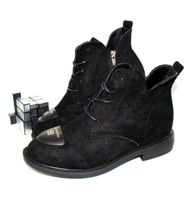 Ботинки весенние и осенние - Комфортные ботинки 6366-5-2