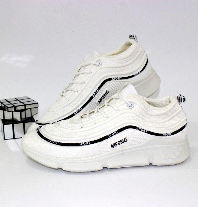 Женские кроссовки с быстрой доставкой