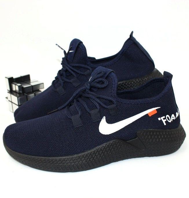 Купити спортивну чоловічу взуття, тектільних легкі кросівки Запоріжжя, Дніпро, Мелітополь