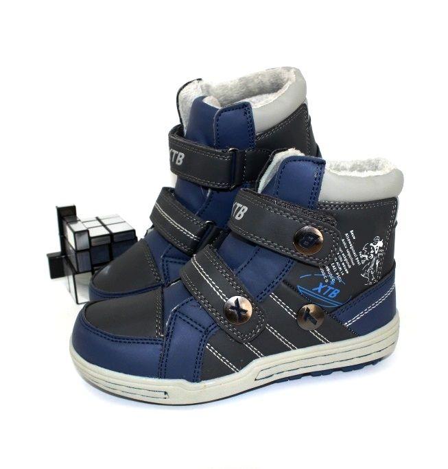 Демисезонные осенние ботинки интернет-магазин обувь Украина