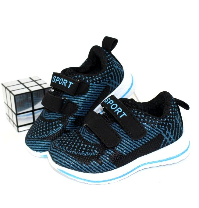 Кросівки для хлопчиків 7032B-blue - в інтернет магазині дитячих кросівок для хлопчиків