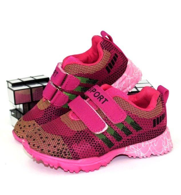 Классные модные кроссовки 7042B-pink - купить детские кроссовки для садика