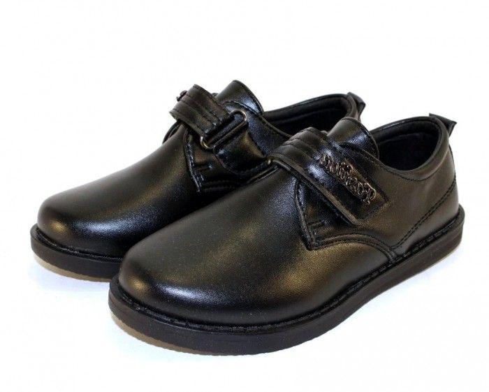 Туфли для мальчика - качественная детская обувь недорого