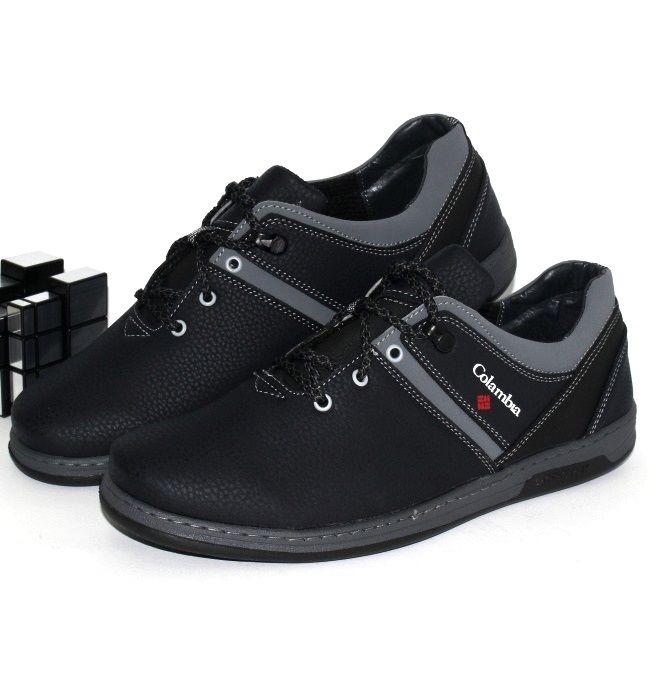 Чоловічі туфлі - купити шкіряне взуття за низькою ціною