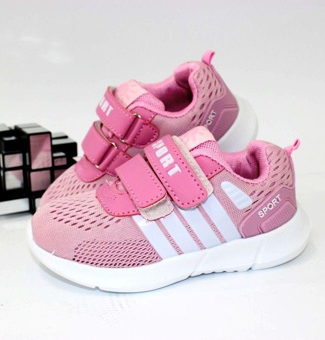 Кроссовки для девочки 751-2-purple - купить детские кроссовки для садика