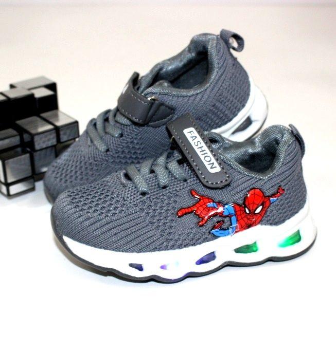 Кроссовки для мальчика 7577-B - в интернет магазине детских кроссовок для мальчиков