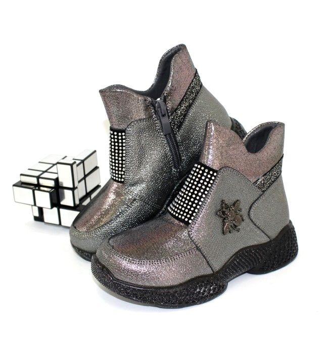 Ботинки для девочек в интрнет магазине Сандаль, детские сникерсы Запорожье