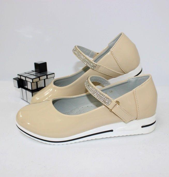 Туфли для девочек 777-P62-5, детские туфли недорого, купить туфли бежевые для девочки, туфли для детей Киев