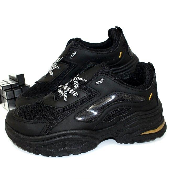 Чоловічі кросівки, кеди - спортивне взуття онлайн!