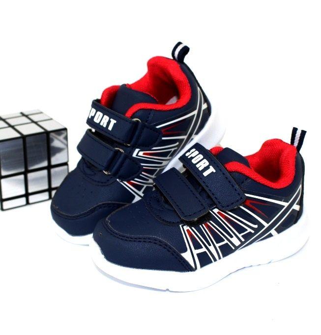 Обувь детская - кроссовки и кеды для мальчиков!