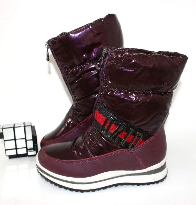 модная зимняя обувь для девочки ботинки дутики недорого купить в запорожье интернет-магазин