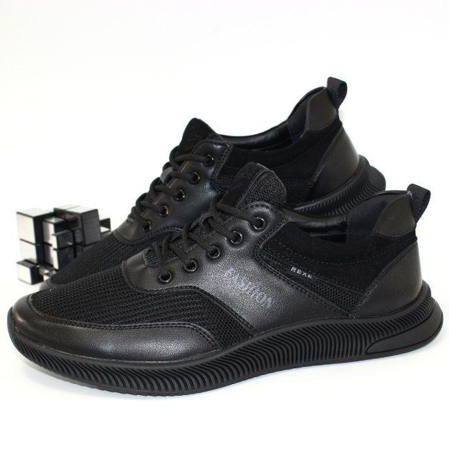 купить мужские кроссовки ,кеды в интернет магазине Суммы,  Харьков по всей Украине