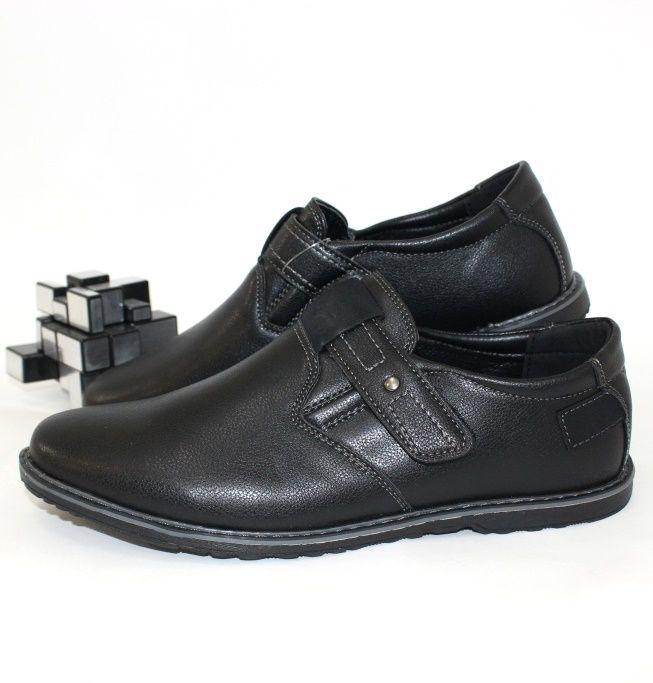 Туфлі для хлопчика купити Запоріжжя, взуття шкільну купити України, мокасини для хлопчиків, дитяче взуття Україні