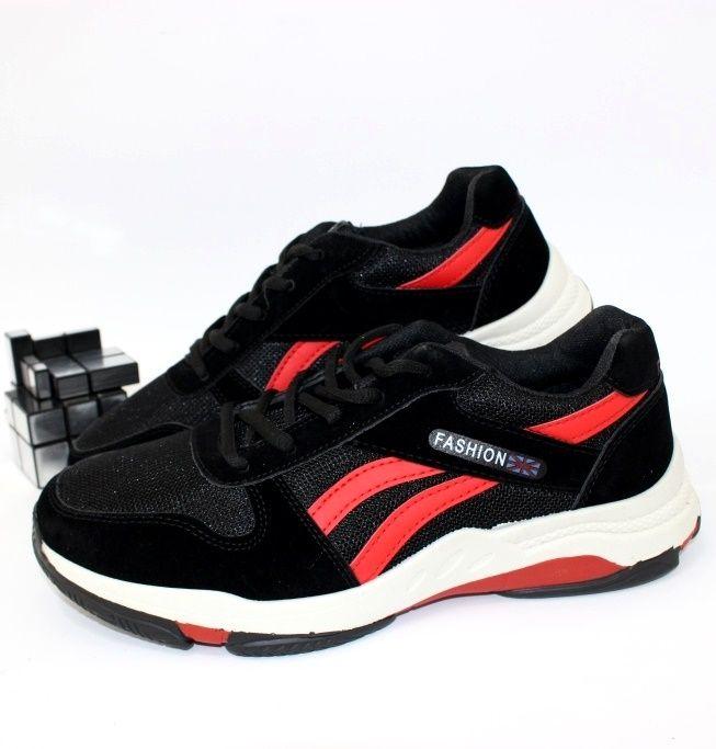 Купить мужскую спортивную обувь Украина