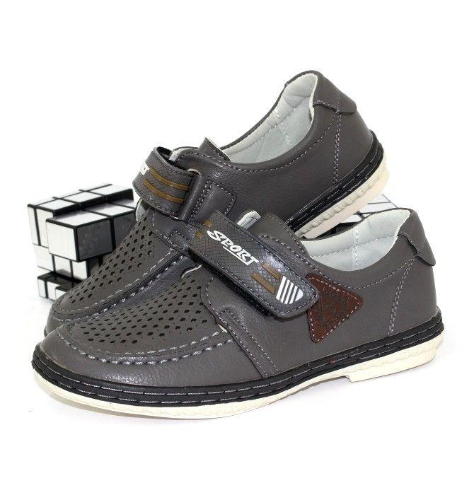 Детские туфли для мальчика - купить школьную обувь