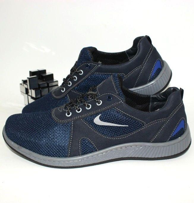 Спортивная мужская обувь, купить мужские спортивные туфли производитель Украина