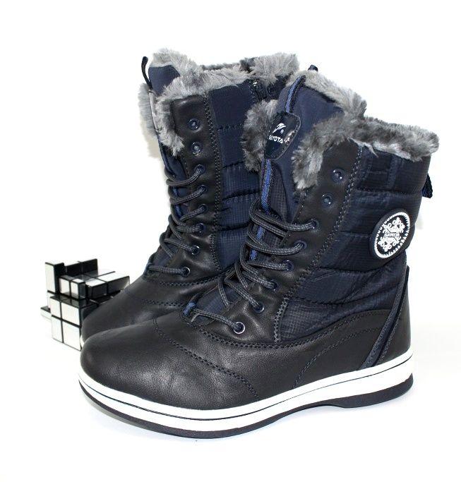 Комфортные ботинки цвета - графит 8312-7A - купить зимнюю обувь