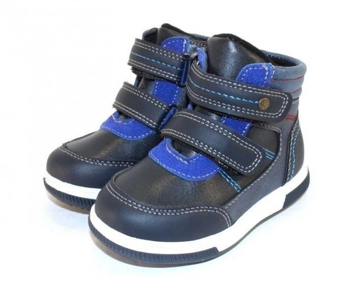 Купить детскую обувь для мальчиков - распродажа обуви!