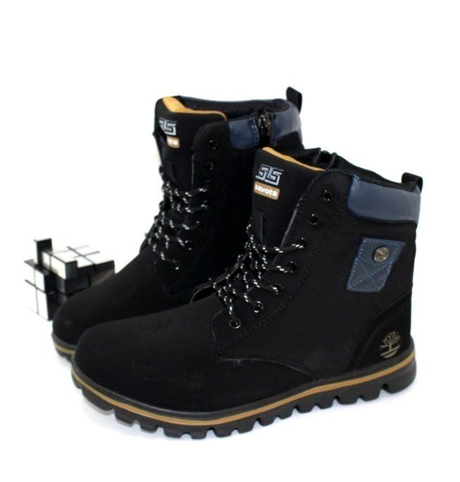 Ботинки зимние унисекс 8567-1 - купить зимнюю обувь