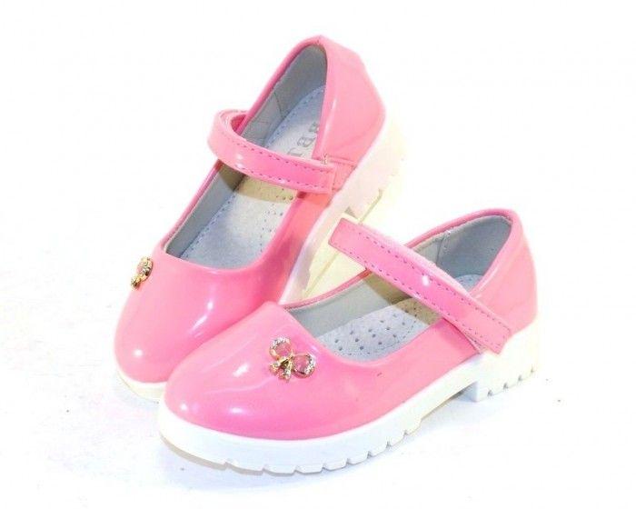 Туфли для девочки 862-3 Запорожье, купить туфли для девочки, туфли детские Запорожье, обувь для школы