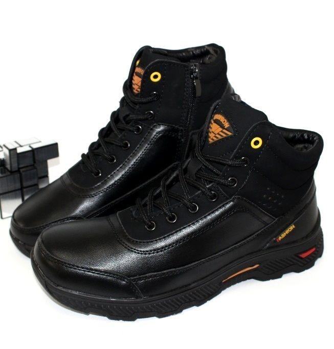 Зимняя подростковая обувь, купить подростковые ботинки, зимняя обувь для мальчиков