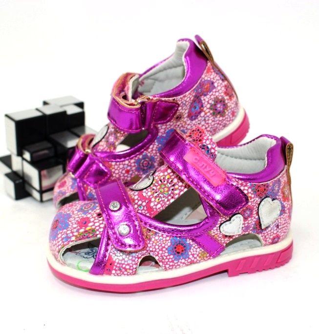 Босоножки для девочки, детская летняя обувь Украина, купить детские босоножки Днепр