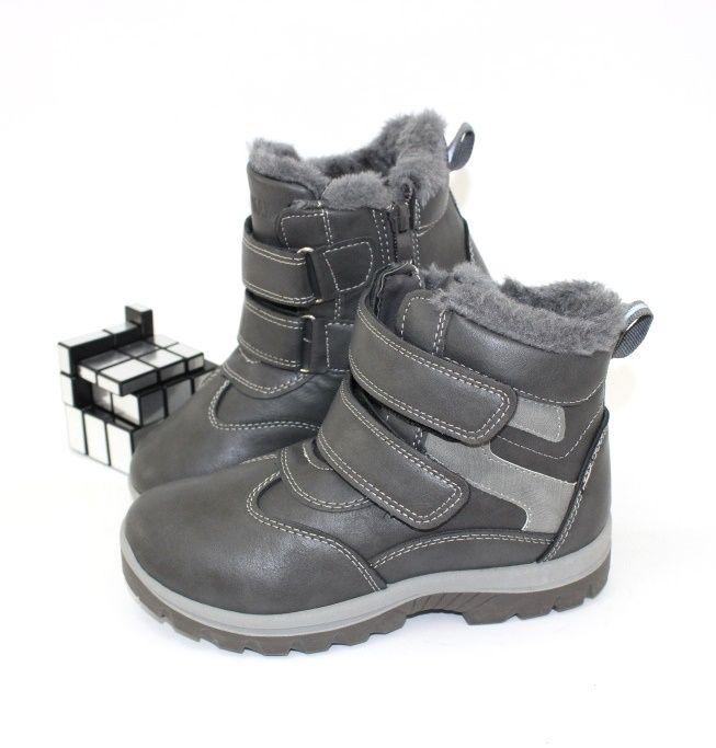 ботинки зимние,купить ботинки зимние,обувь зимняя детская,купить обувь для мальчика