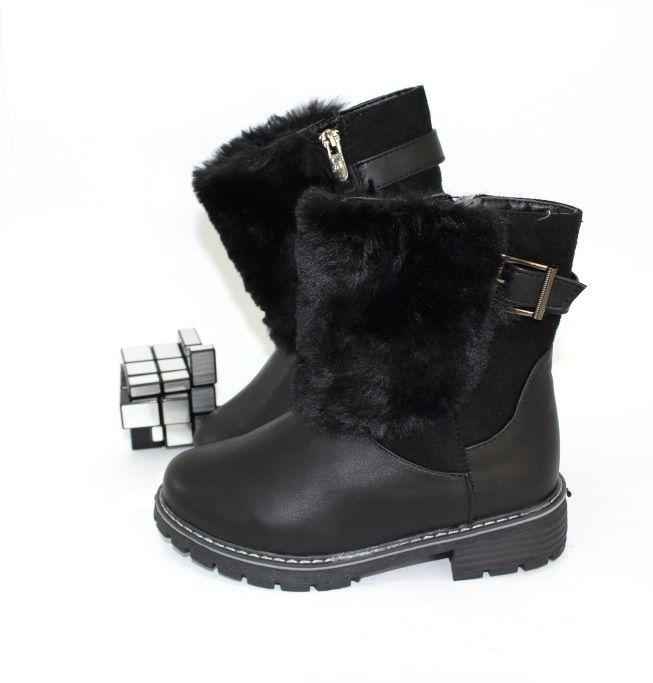 Купить зимние ботинки для девочки, зимняя детская обувь, купить детские ботинки Украина