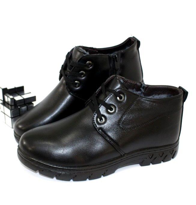 Мужские зимние ботинки по низким ценам с доставкой!