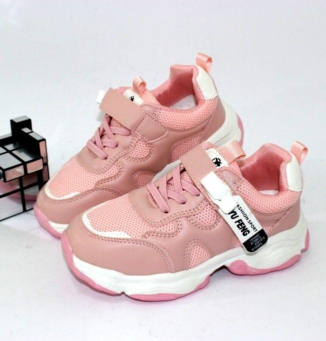 Модные кроссовки для девочек 906-pink - купить девочкам для школы