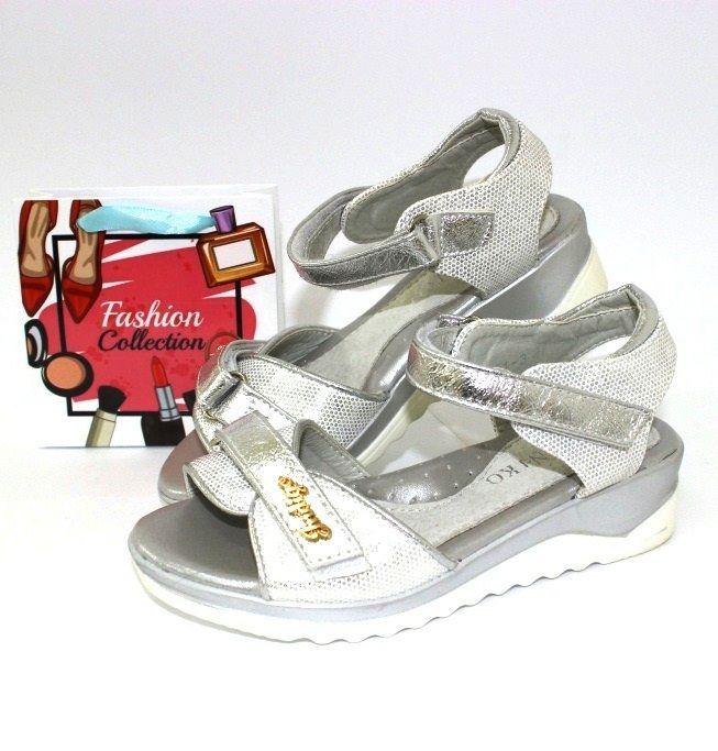 Детская обувь - босоножки для девочек и мальчиков!
