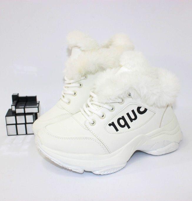 Белые зимние кроссовки с опушкой 92-9-white - купить зимние кроссовки