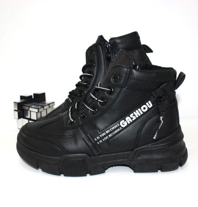 Ботинки осенние для мальчиков и девочек подростков, размеры 36 37 38 39 40 41