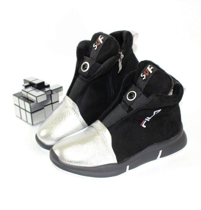 Детская обувь в супер интернет-магазине Сандаль!