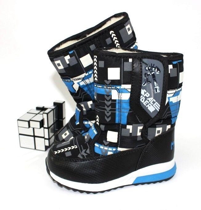 сноубутси для хлопчиків купити в Запоріжжі, купити дутики для хлопчиків, взуття зима дитяча