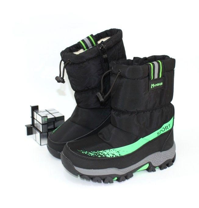 Зимова дитяче взуття, дутики для хлопчика, купити дутики