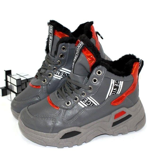 Стильные зимние кроссовки 9930-grey - купить зимние кроссовки