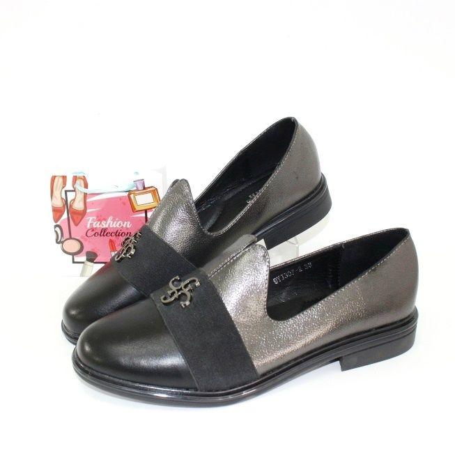 Туфли женские повседневные дропшиппинг по низкой цене в интернет-магазине Сандаль