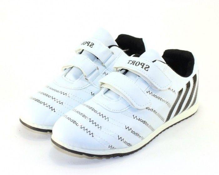 Спортивная обувь для мальчиков в интернет-магазине!