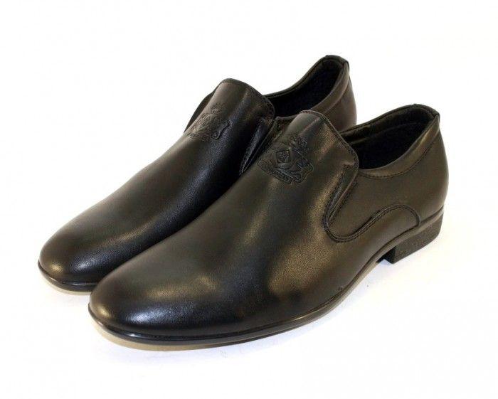 Купить подростковую обувь дешево