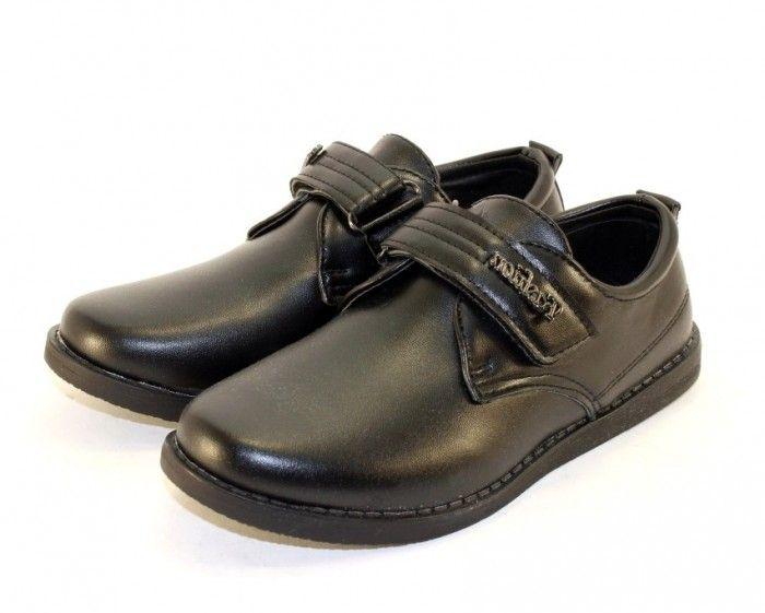 Дитяче взуття для хлопчиків і дівчаток з доставкою!