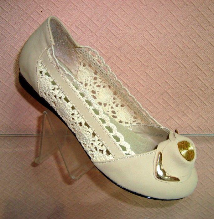 Купить женские туфли - балетки модные!