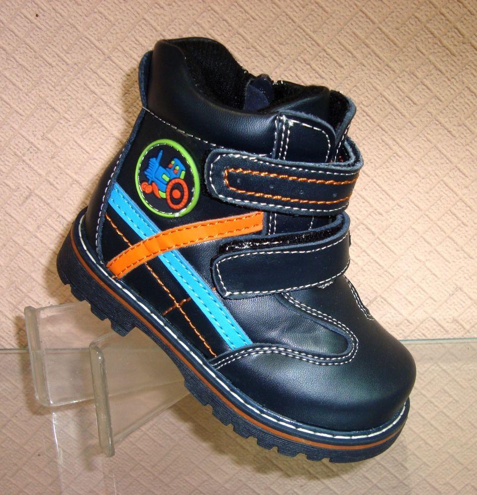 Суперские черевики для хлопчика - великий вибір взуття!